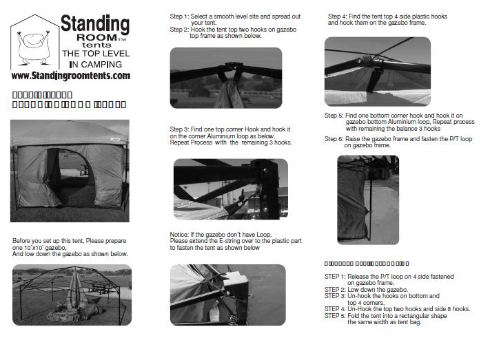 Standing Room Tent Instructions